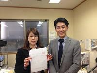 voice_kamei